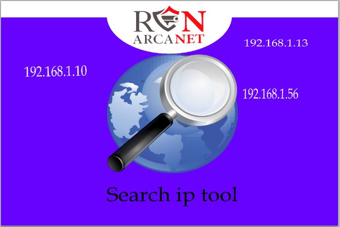 نرم افزار شناسایی دستگاه های تحت شبکه