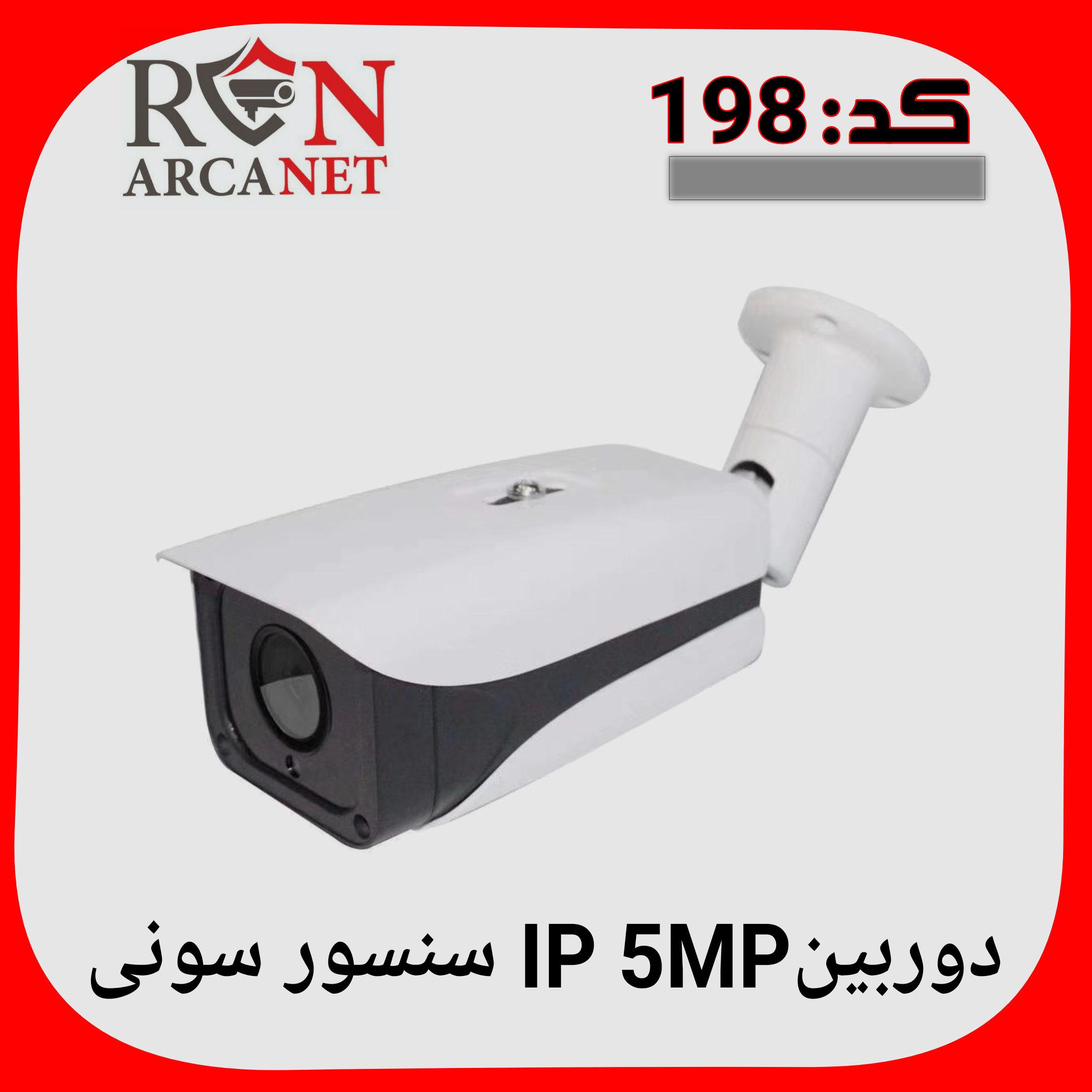 پک 4 دوربین دیجیتال 5 مگاپیکسل