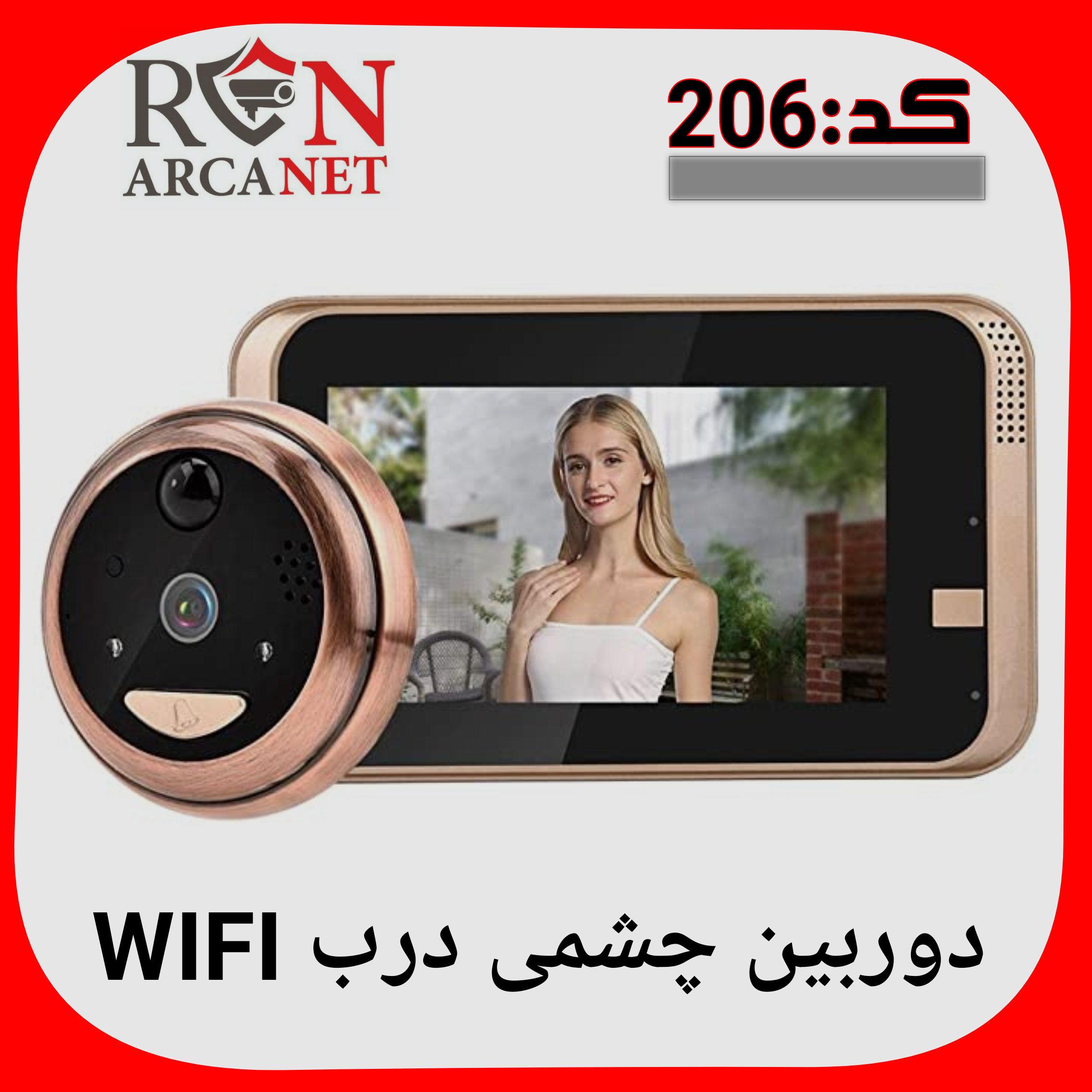 دوربین چشمی درب wifi