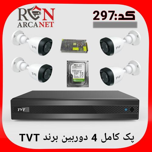 پک 4 دوربین tvt