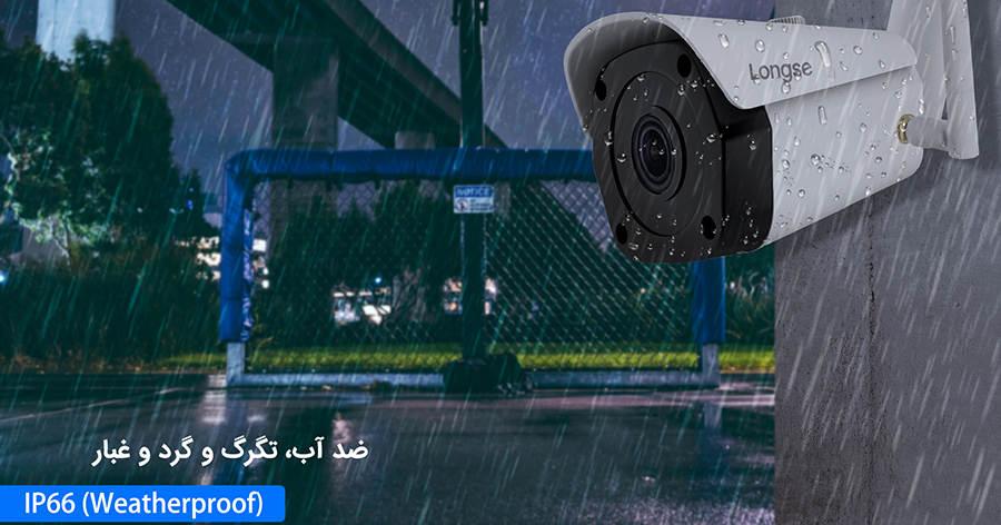 پک 4 دوربین لانگسی اقتصادی