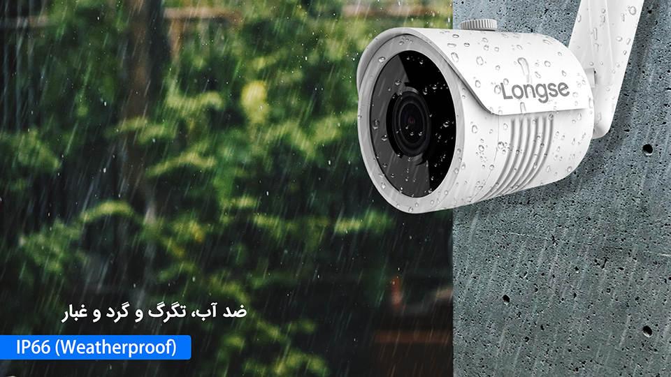 پکیج 2 دوربین بولت لانگسی